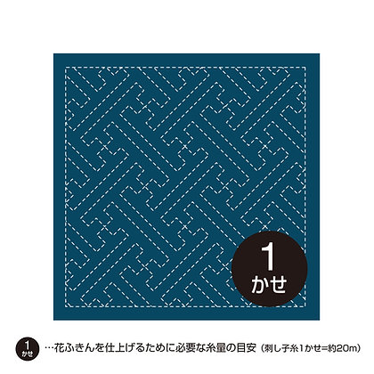 #204 sashiko hanafukin panel 'sayagata' traditional pattern - blu