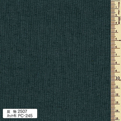 Kofu Tsumugi 2507 teal blue by the half metre
