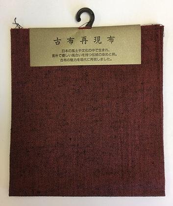 #C-202 (2002) brick red Kofu Tsumugi precut cloth 35 x 30cm