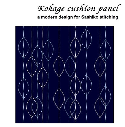 1p PDF 'Kokage' sashiko cushion pattern download