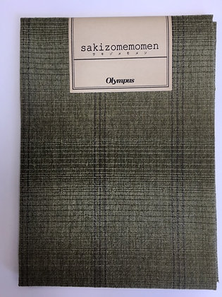 #SC033 Sakizome Momen sage green ombre plaid precut 35 x 50cM