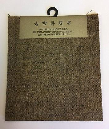 #C-205 (2005) pinkish warm Kofu Tsumugi precut cloth 35 x 30cm