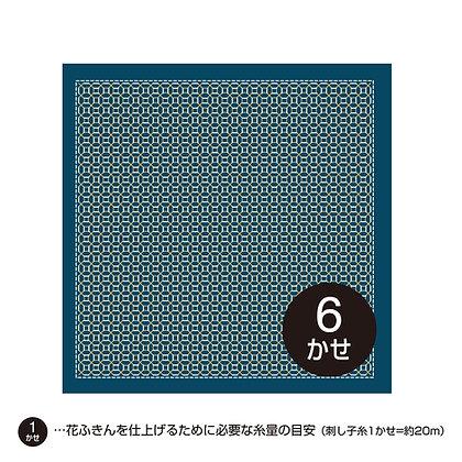 #H2049 indigo blue 'zenigame' sashiko hanafukin panel