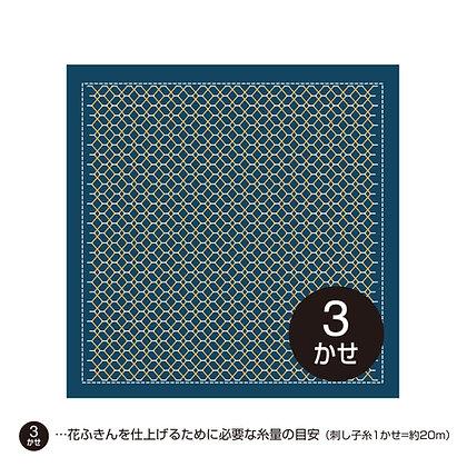 #H2069 indigo blue 'shizuku' sashiko hanafukin panel