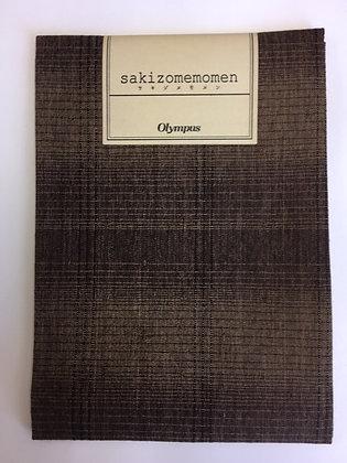 #SC035 Sakizome Momen dark brown ombre plaid precut 35 x 50cM