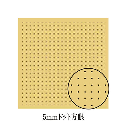 #H-5021 'just dots' YELLOW OCHRE hanafukin sashiko panel, square grid