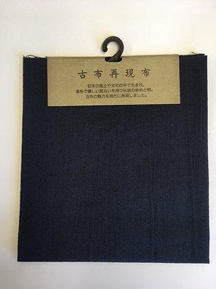 #C-208 (2008) indigo blue Kofu Tsumugi precut cloth 35 x 30cm
