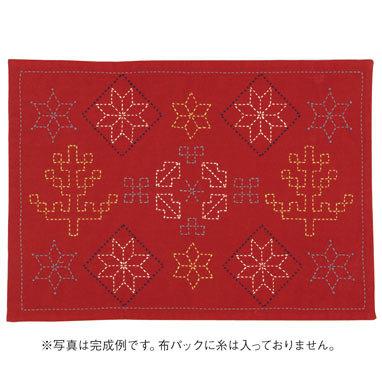 #L-4501 sashiko hanafukin placemat 'Scandi Christmas'