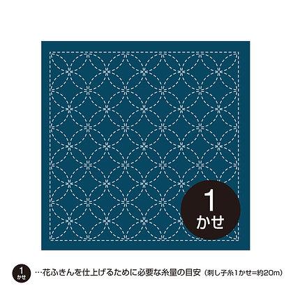 #203 sashiko hanafukin panel 'shippō tsunagi' smaller motif - blue