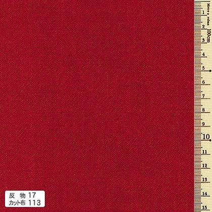 Azumino #17 (#113) tomato red cotton - precut cloth