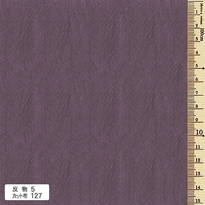 Azumino #5 (#127) light plum purple cotton - precut cloth