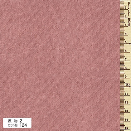 Azumino shade 2 (124) pink - precut cloth