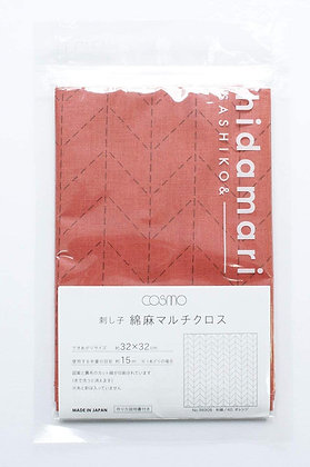 Lecien Cosmo 'hidamari' orange herringbone  sashiko sampler