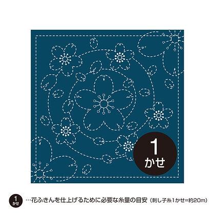 #H-236 indigo blue sashiko hanafukin panel 'sakura' cherry blossom