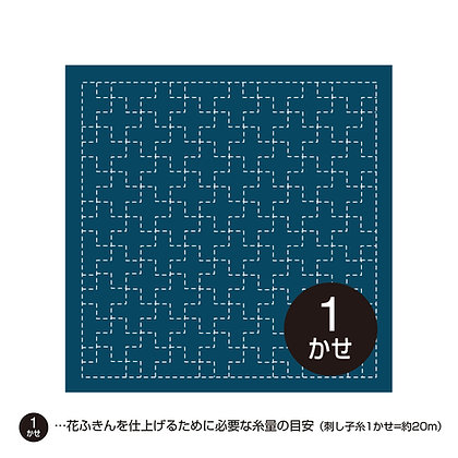#208 sashiko hanafukin panel 'juuji' traditional pattern - bl