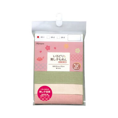 plain hanafukin cloth 3 pack - sarashi cotton - green, pink, peach