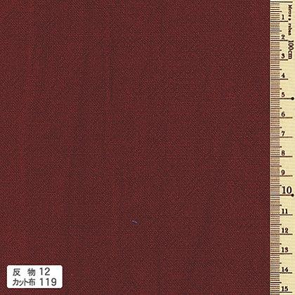 Azumino shade 12 (119) brick red cotton - precut cloth