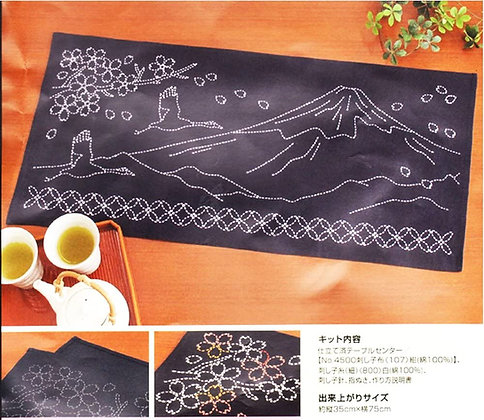 #SK291 Mt Fuji & cranes sashiko panel KIT