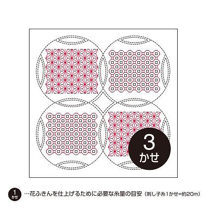 #H-1045 white sashiko hanafukin panel 'asanoha to zenzashi'