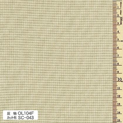 #SC043 Sakizome Momen green grid precut 35 x 50cM