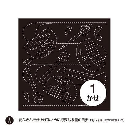 #986 black sashiko hanafukin panel 'kanzashi to kazari kushi'