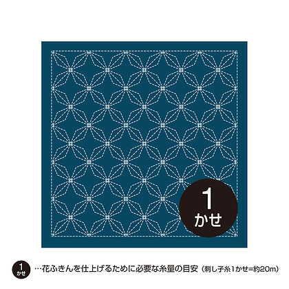 #H-2014 indigo blue sashiko hanafukin panel 'hanabishi' flower diamond