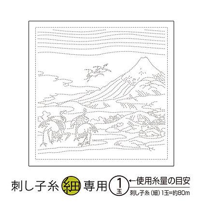 #H-1095 white sashiko hanafukin panel 'Umezawa'