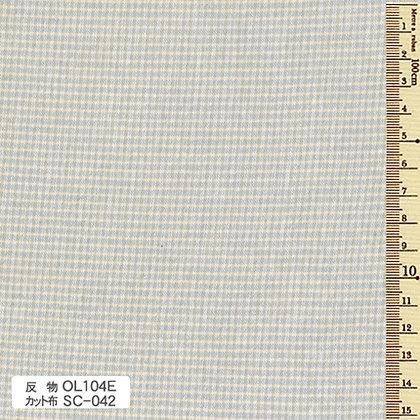 #SC042 Sakizome Momen blue grey grid precut 35 x 50cM