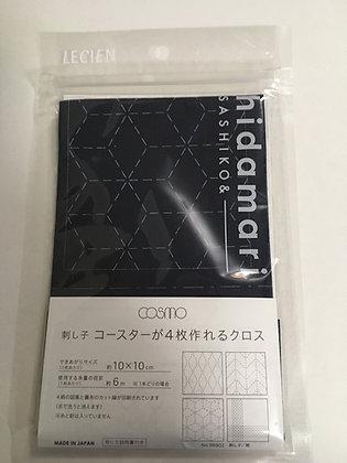 Lecien Cosmo 'hidamari' indigo sashiko coaster panel