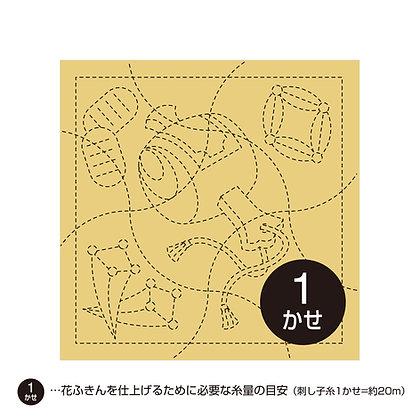 #H-588 yellow ochre sashiko hanafukin panel 'kozuchi to takara-zukushi'