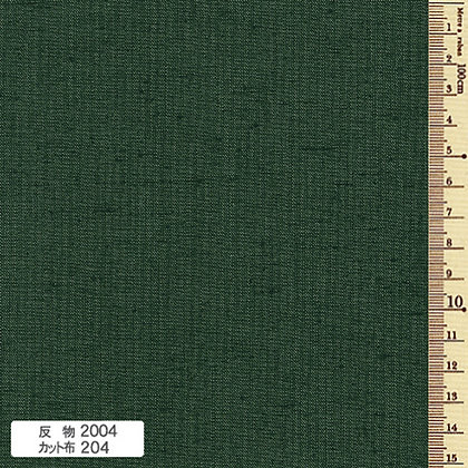 Kofu Tsumugi 2004  dark green by the half metre