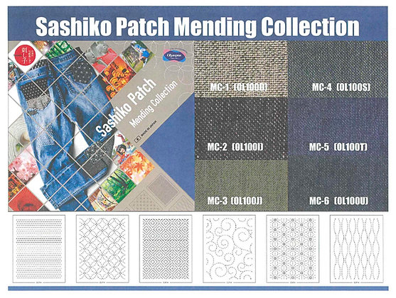 MC-4 GREENISH BLUE sashiko patch boro mending collection - fabric only