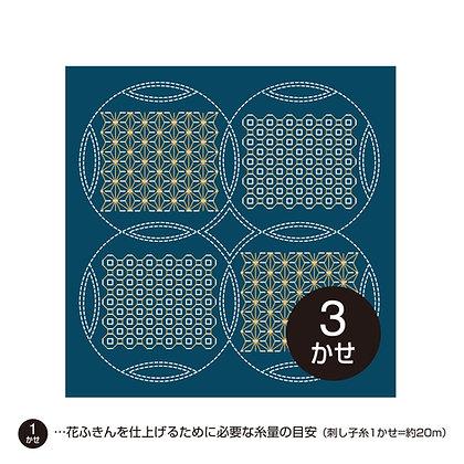 #H-2045 indigo sashiko hanafukin panel 'asanoha to zenzashi'