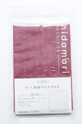 Lecien Cosmo 'hidamari' plum red crosses sashiko sampler