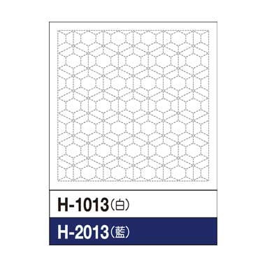 #H-2013 sashiko hanafukin panel 'arare kikkou' traditional pattern - blue