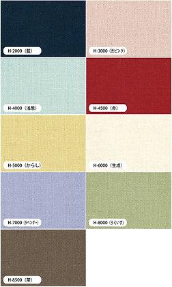 plain hanafukin cloth - sarashi cotton - choose from 10 colours!