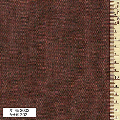 Kofu Tsumugi 2002 brick red by the half metre