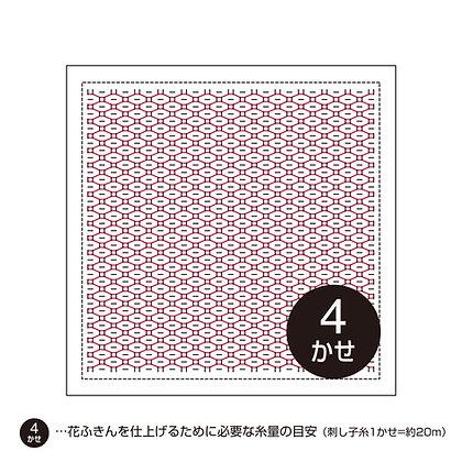 #H1068 white 'fukumame' sashiko hanafukin panel