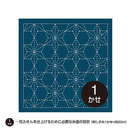 #210 sashiko hanafukin panel 'tobi asanoha' traditional pattern - blue