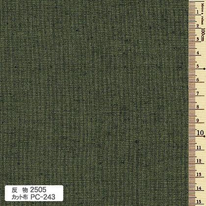Kofu Tsumugi 2504  green by the half metre