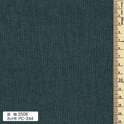 Kofu Tsumugi 2506 light blue (slate blue) by the half metre