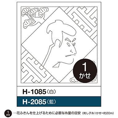 #H-1085 white sashiko hanafukin panel 'Kabuki actor'