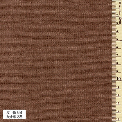 Azumino shade 68 (88) brown cotton - precut cloth