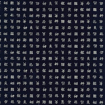 'kanji' by Sevenberry linen look cotton by 1/2m