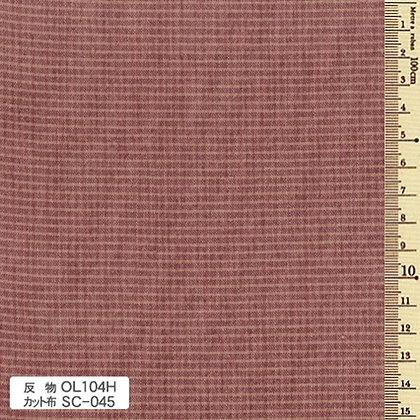 #SC045 Sakizome Momen brick red grid precut 35 x 50cM