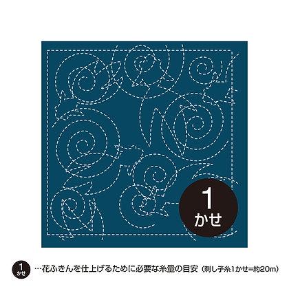 #H-238 indigo blue sashiko hanafukin panel 'kingyo' goldfish