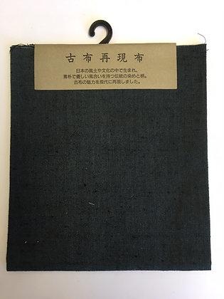 #PC-245 (2507) deep teal Kofu Tsumugi precut cloth 35 x 30cm