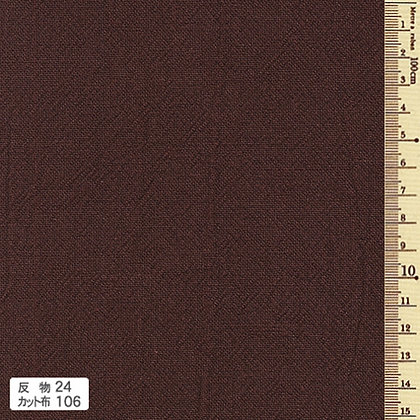 Azumino shade 24 (106) brown cotton - precut cloth