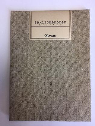 #SC003 Sakizome Momen linen look medium taupe precut 35 x 50cm