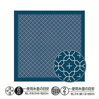 #H2016 indigo blue sashiko hanafukin panel 'juuji tsunagi' linked crosses